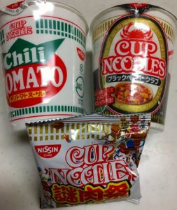 CUP NOODLE 謎肉祭